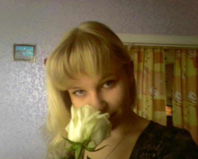 В и знакомство области луганске